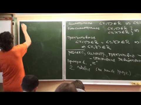 Книга Краткий курс высшей математики из жанра Математика