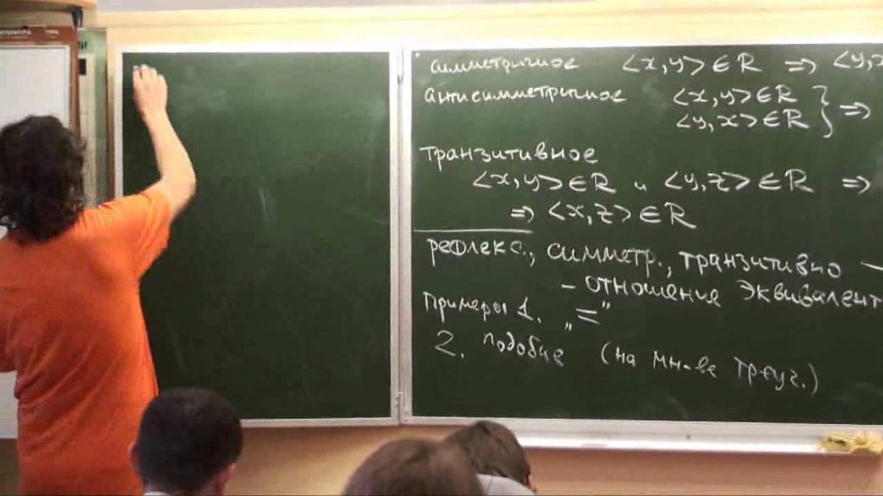 Лекция 1 | Основы математики | Александр Храбров | CSC | Лекториум