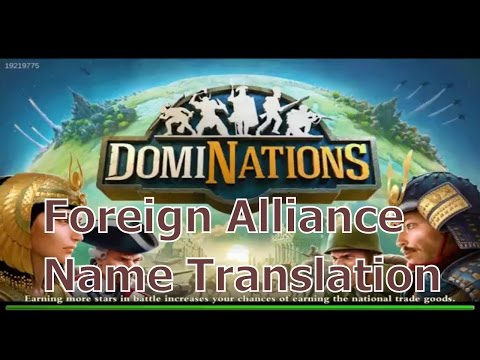 DomiNations | Translate Foreign Alliance Names