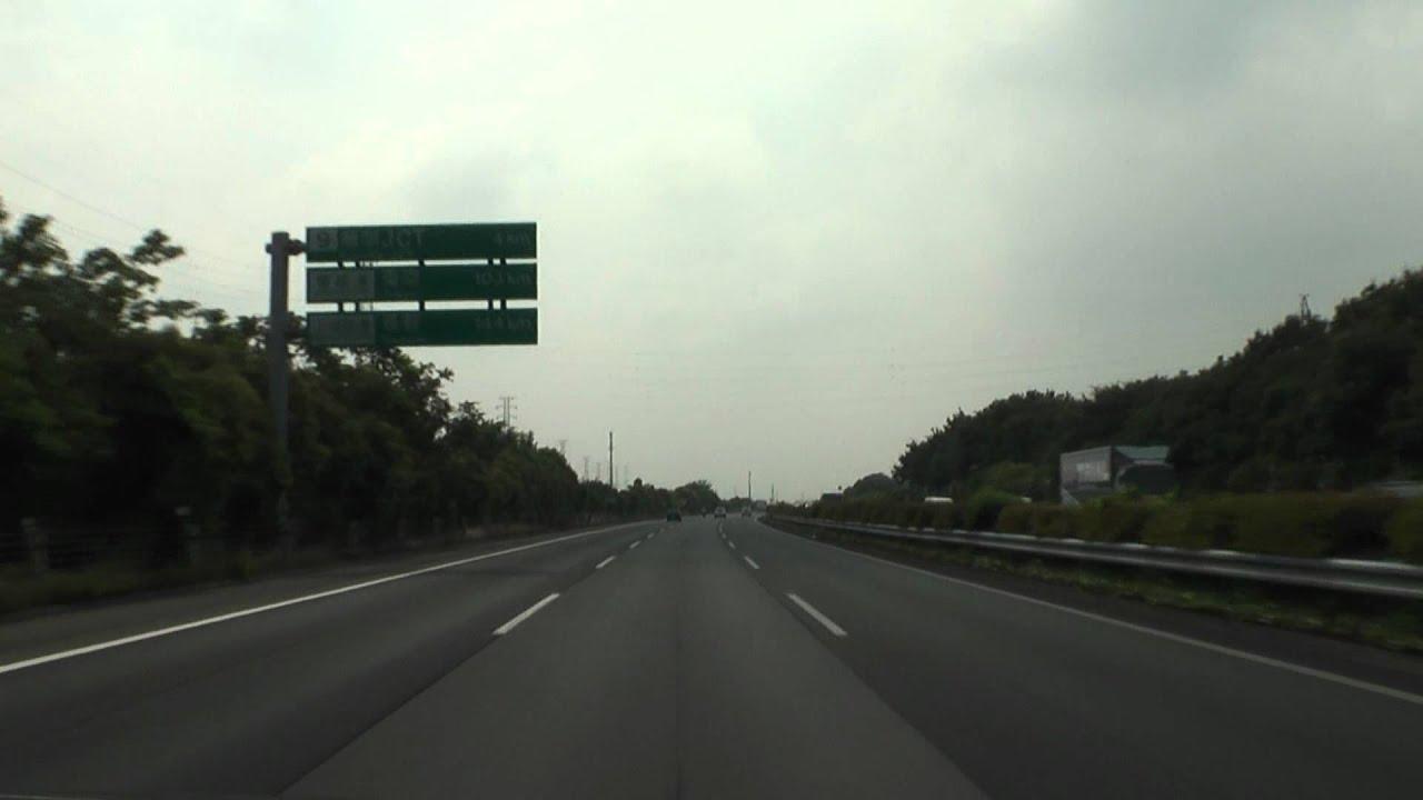 前橋南インターチェンジ