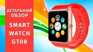 ☑️ Детальный обзор на умные часы Smart Watch GT08