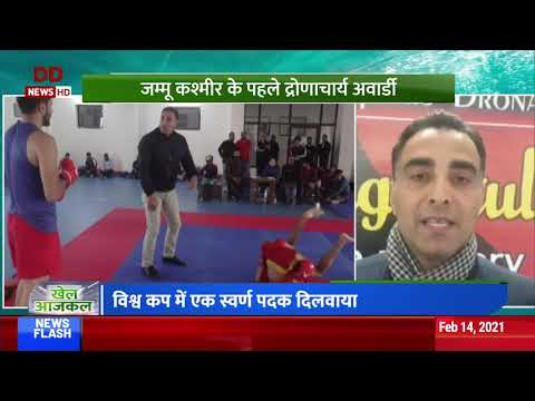Khel Ajkal: News from the world of sports| 14/2/2021