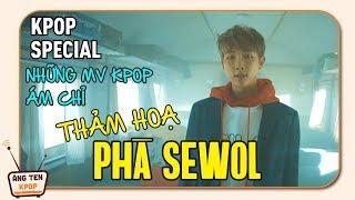 Thử thách cấm quẩy với các bài hát K-POP có đoạn DROP gây nghiện (Phần 1)