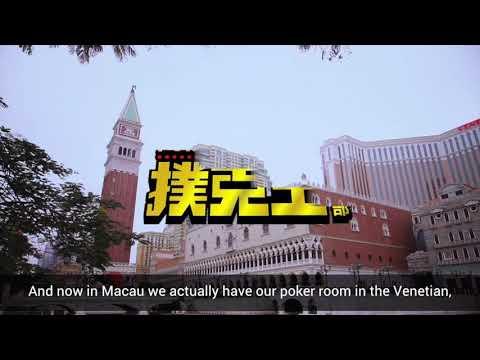 Winfred Yu's Poker King Club – The Force Behind Asia's Poker Boom | Paul Phua Poker