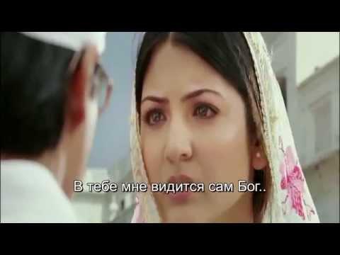 индийский фильм онлайн эту пару создал бог онлайн