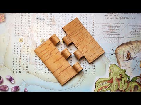 Урок по бересте № 4 Петли из бересты для шкатулок,  хлебниц и тд