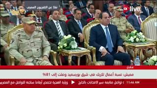 «مميش»: منطقة ميناء شرق بورسعيد إضافة كبيرة لقدرات مصر البحرية (فيديو) | المصري اليوم