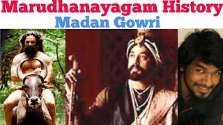 Marudhanayagam | History | Tamil | Madan Gowri | MG | Tamil King