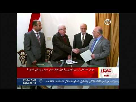 New PM Abadi calls on Iraqis to unite