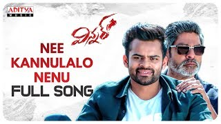Nee Kannulalo Nenu Full Song || Winner Songs || Sai Dharam Tej, Rakul Preet|| Thaman SS