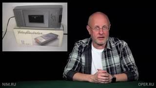 Гоблин - Про перемотчик DVD дисков