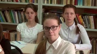 г.Йошкар-Ола. Урок литературы в 11 классе