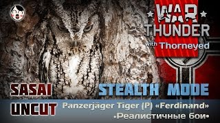 Stealth Mode | Sasai Uncut | War Thunder