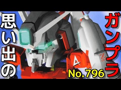 796 GジェネNo.14 アムロ専用ゼータプラス  『SDガンダムGジェネレーション』