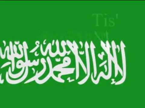 Saudi Arabian Flag Explained and Animated in English and Japanese
