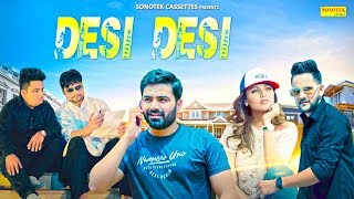 Desi Desi (Official Video) | Raju Punjabi | MD | KD | Vicky Kajla | New Haryanvi Song |Sonotek Music