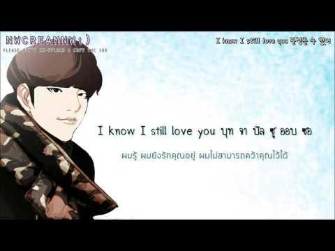 [Karaoke/Thaisub] 마음에 묻다 (Asking The Heart) - 장동우 (Dongwoo)(Feat. 윤소윤)