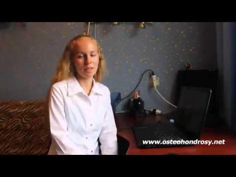 Лечение шейного остеохондроза - обзор всех методов