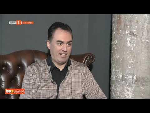 Xyli Leonis - Равносметката на 2020г: Съвпадът на Юпитер и Сатурн