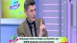 دكتور محمود شعبان: من لا يؤدي نقفة الزوجة ليس رجل