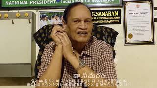ఆడవారిని కనుక అక్కడ తాకితే మీరు ఆపలేరు || Dr Samaram