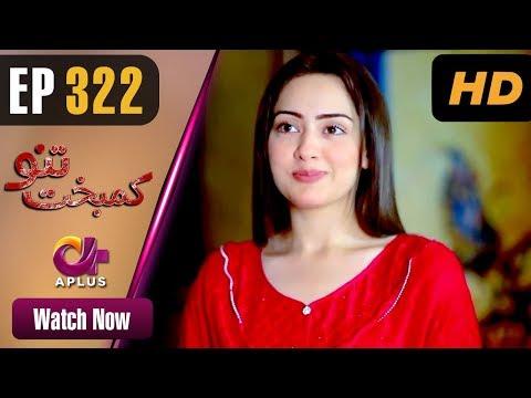Kambakht Tanno - Episode 322 - Aplus Dramas