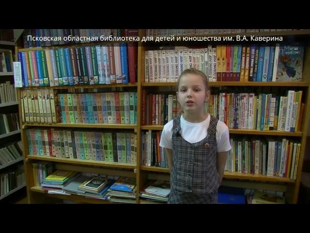 Изображение предпросмотра прочтения – ЮлианаПанина читает произведение «Бородино» М.Ю.Лермонтова