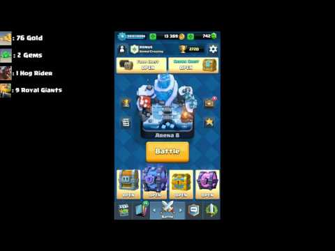 Clash Royale Arena 8 Chest Opening