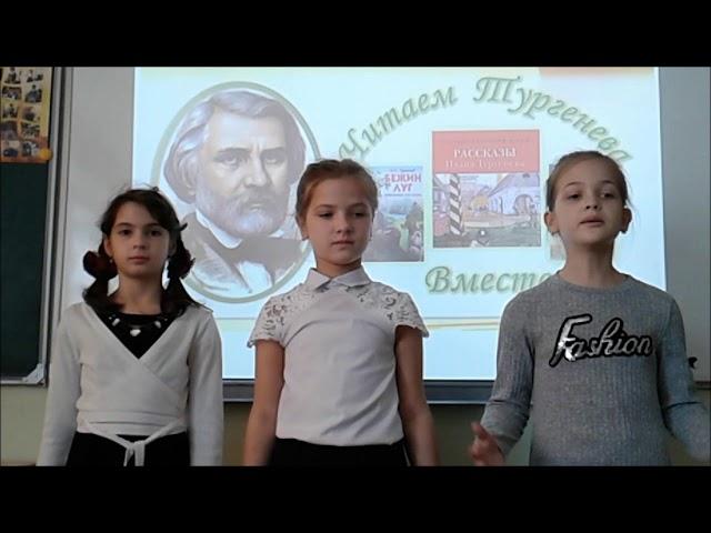 Изображение предпросмотра прочтения – «Команда 3 класса» читает произведение «Воробей» И.С.Тургенева