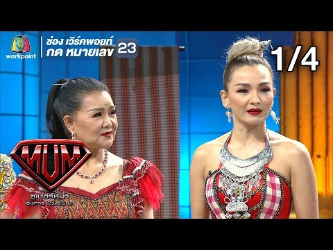 ลายไทยหมอลำศิลป์  | SocialIconThailand | ธนยศ - วันที่ 01 Oct 2019