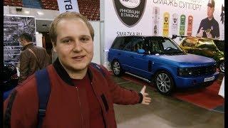 Мир автомобиля 2018. Самое интересное