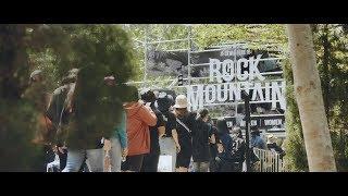 ยินดีต้อนรับเข้าสู่ GENIE FEST 2020 : Rock Mountain