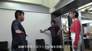 ドラマ「闇金ウシジマくん Season3」7月より深夜絶賛放送中! 映画『闇...