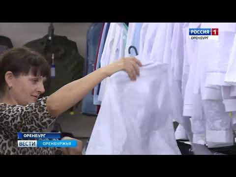 Магазин одежды и обуви «Галактика» снижает цены