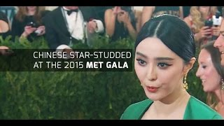 Kris Wu,Bingbing Fan at 2015 MET Gala