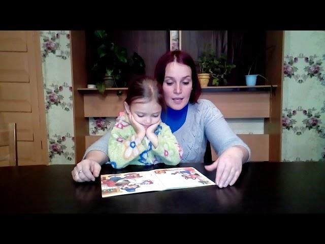 Изображение предпросмотра прочтения – ВалентинаБезъязыкова читает произведение «Лисичка со скалочкой.» (Русский фольклор )