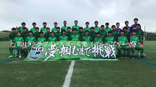 MIOびわこ滋賀U-15 クラブユースゴール集 (グループリーグ編)