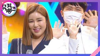트로트가 나는 좋아요(I Like Trot) - 송가인(Song Gain) [뮤직뱅크/Music Bank] …