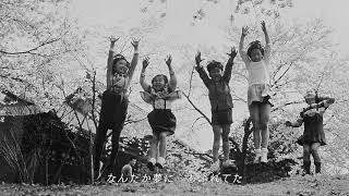 【小金井市】黄金の日々~ずっと昔はこんな街~