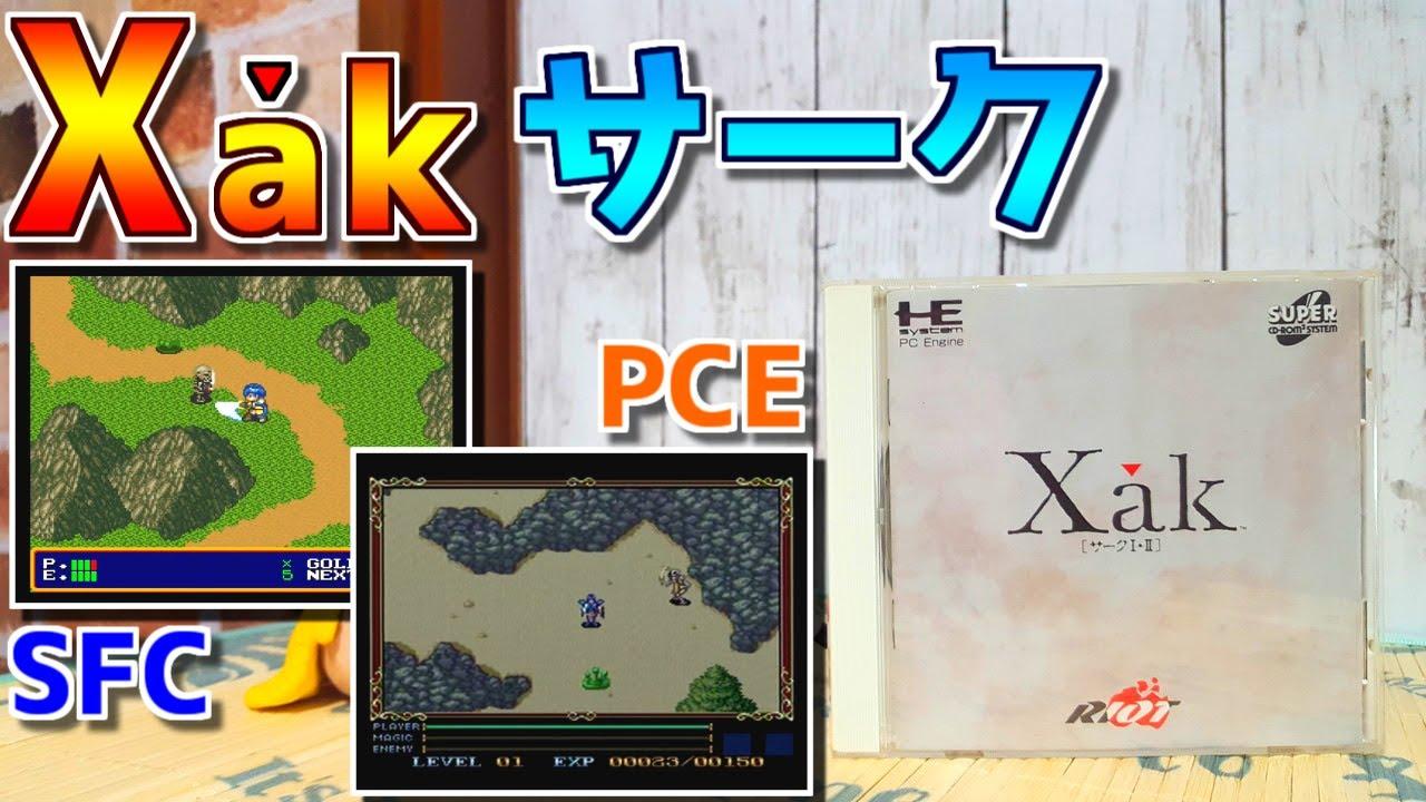 【ゆっくりゲーム雑談】 PCE サークⅠ・Ⅱ 動作確認64-4  (リサイクルショップ行ってみた28)