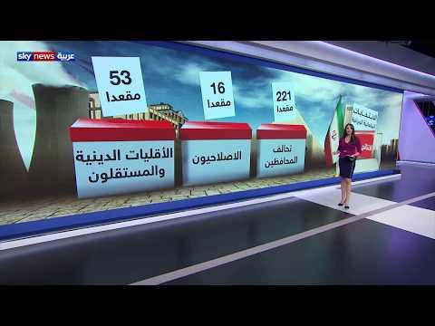 إقبال ضعيف في الانتخابات البرلمانية الإيرانية رغم دعوات -خامنئي-