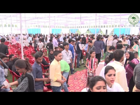 Sir Syed Day 2017 | Live Stream | Athletic Ground | Aligarh Muslim University