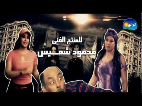 Episode 20 - Ked El Nesa 1 / الحلقة العشرون - مسلسل كيد النسا 1