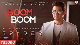 Telugutimes.net Boom Boom (Telugu) - Spyder