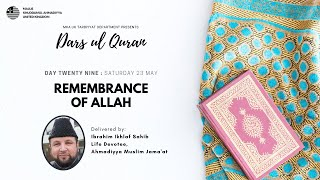 Daily Dars ul Quran #29: Remembrance of Allah (Part 1 & 2) #Ramadan2020