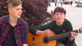 МОЙ FANTOM! Кавер (ЧИЖиК) на улице под гитару! Brest! Guitar! Music!