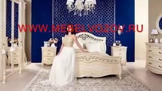 Мебель для спальни в интернет магазине мебели Мебельвозов Нижний Новгород.(, 2018-04-20T13:34:55.000Z)