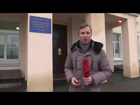В Москве подтвердили первый случай заболевания коронавирусом