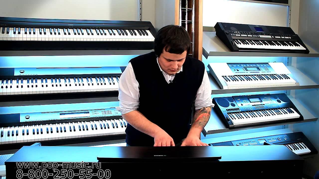 Перед вами каталог акустических фортепиано yamaha. Купите пианино и рояли yamaha с доставкой по россии. Звоните, пишите,. Цена по запросу.