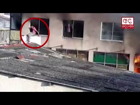 Family of five escapes fire at shopping complex in Kandy